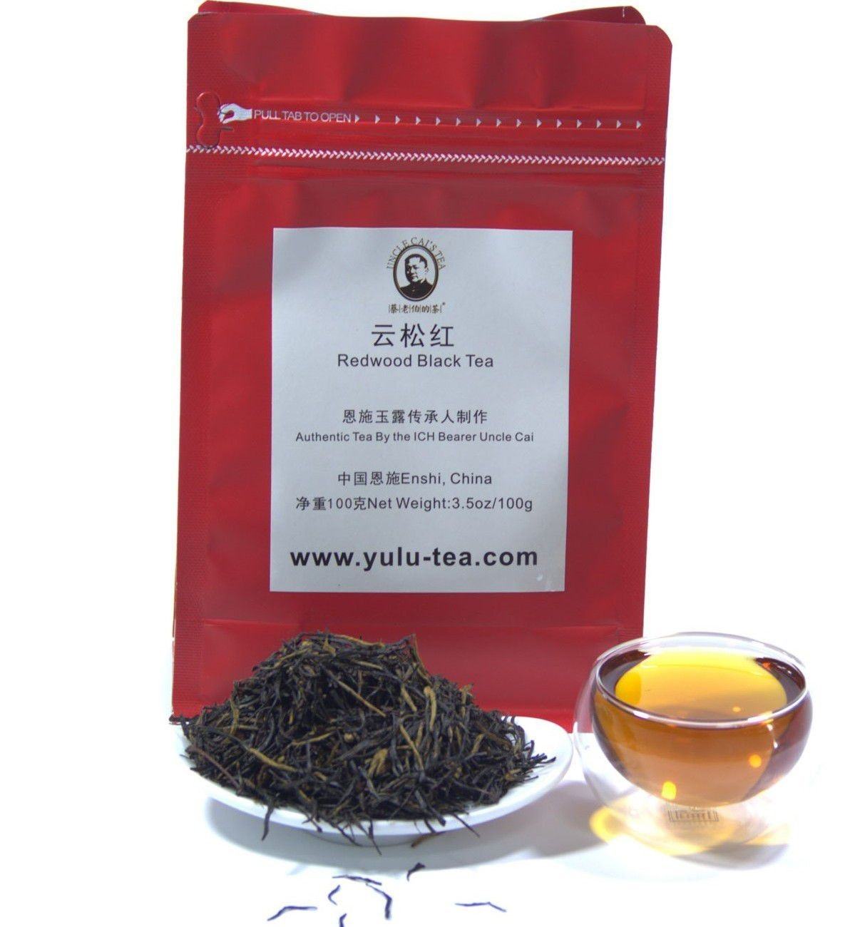 Cai Redwood Black tea