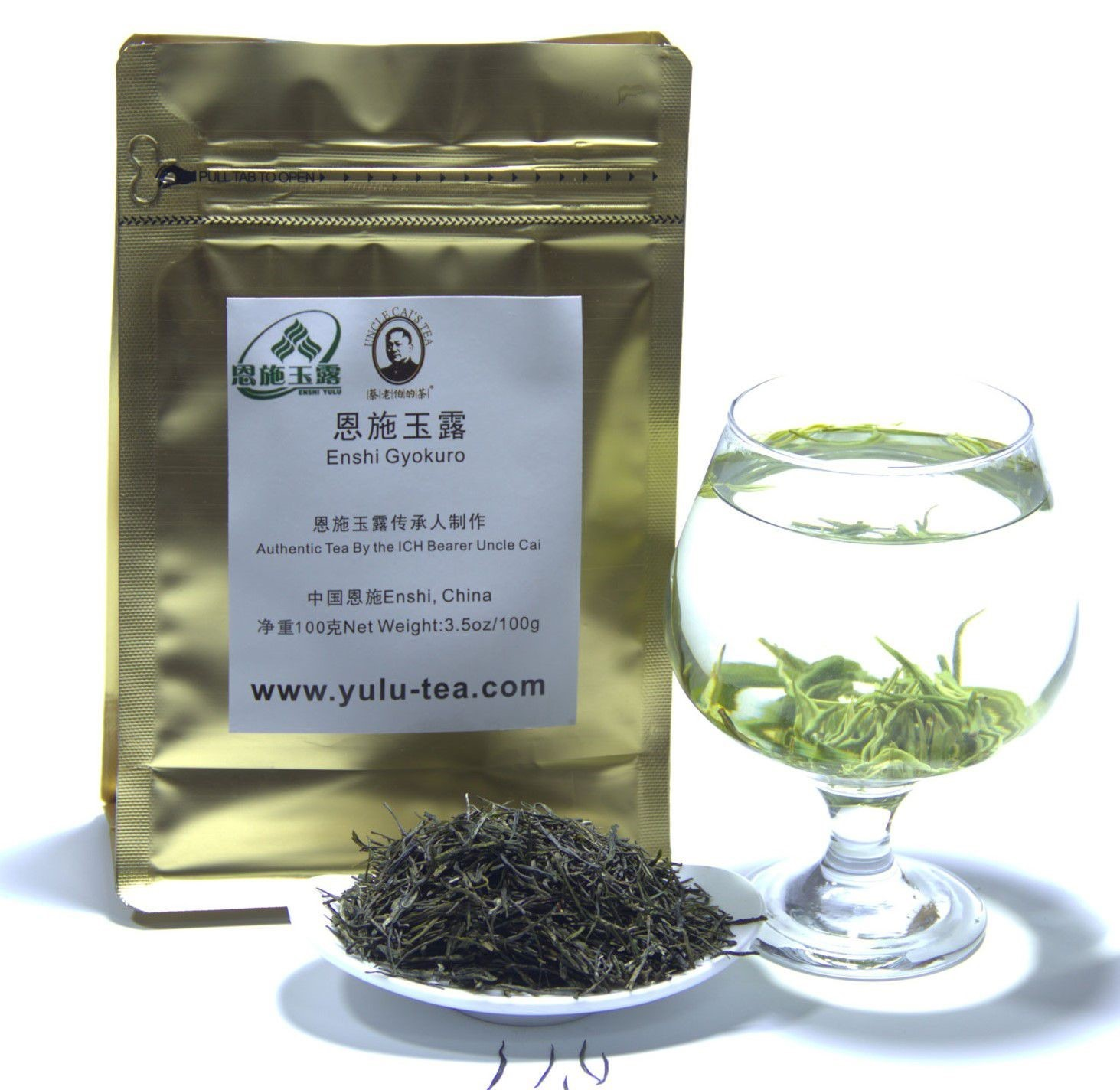 Cai YuLu Green tea